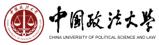 中国政法大学非全日制研究生