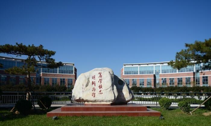 中国社会科学院研究生院校园一角