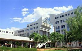 河北经贸大学会计学院