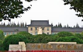 华东师范大学校景