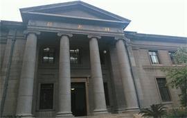 东南大学图书馆