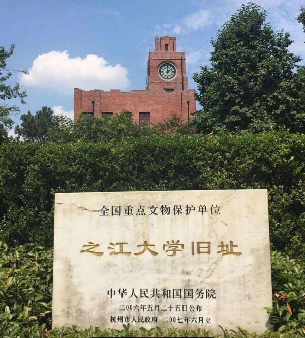 浙江大学风景