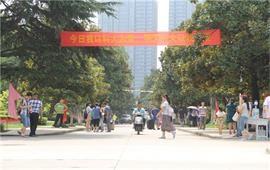 中国科学技术大学校园