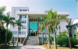 厦门大学法学院