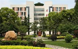 华中科技大学图书馆