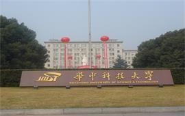 华中科技大学校门