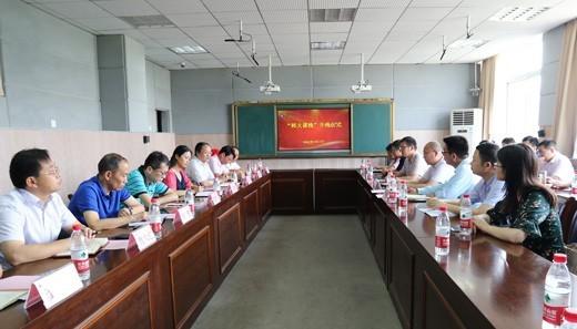 湖北师范大学课栈仪式