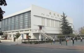 中南财经政法大学南湖体育馆