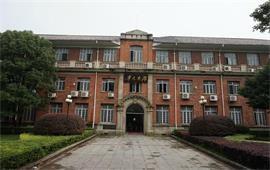湖南大学建筑