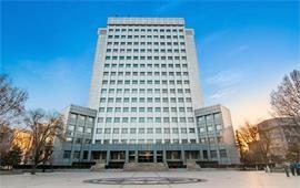 北京邮电大学建筑楼
