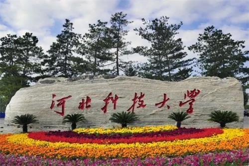 河北科技大学校园风景图01