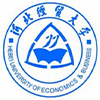 河北经贸大学非全日制研究生