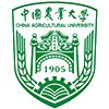 中国农业大学非全日制研究生