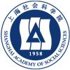 上海社会科学院非全日制研究生