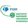 俄罗斯人民友谊大学国际硕士