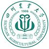 四川农业大学非全日制研究生